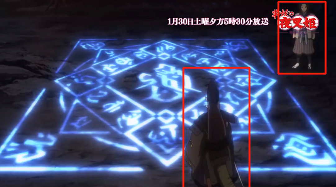 半妖的夜叉姬第17集預告:饕餮、混沌展開聯手,殺生丸來救女兒