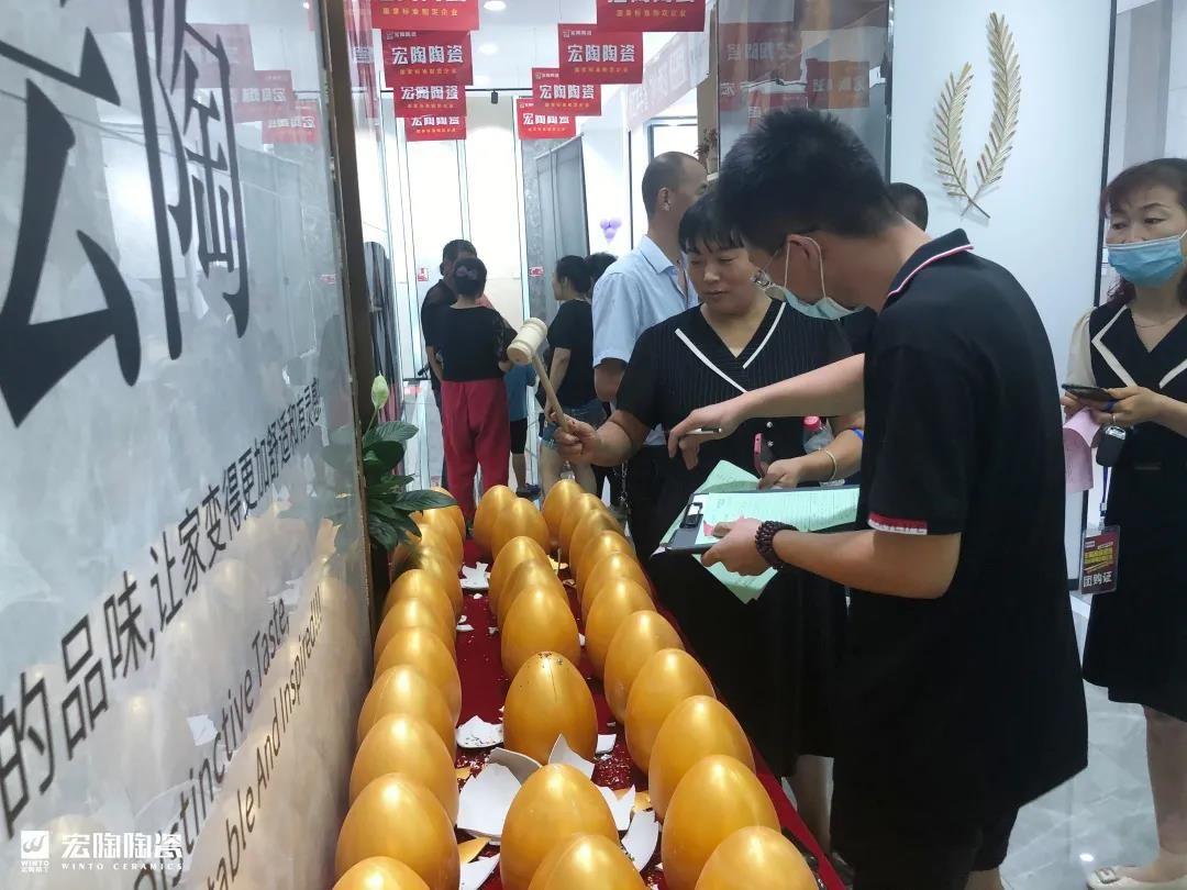 """新乐宏陶""""超级工厂日""""火爆圆满"""