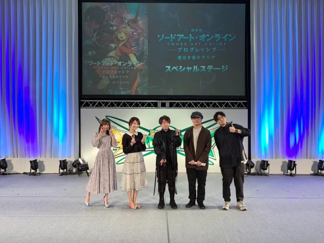 刀劍神域劇場版PV2公布,水瀨祈擔任原創角色聲優