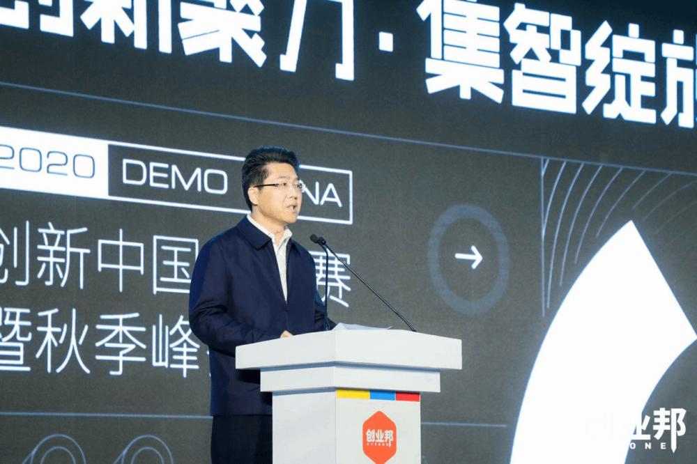 2020 DEMO CHINA首次进成都,解码智慧经济新时代