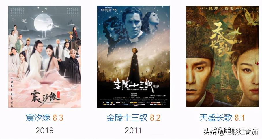 11月这份剧单,章子怡20年来第一部电视剧,到底是何方神圣?