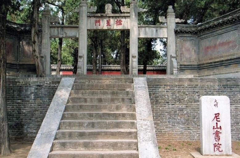 一件咸丰年间有关尼山书院的珍贵文物:孔府信牌