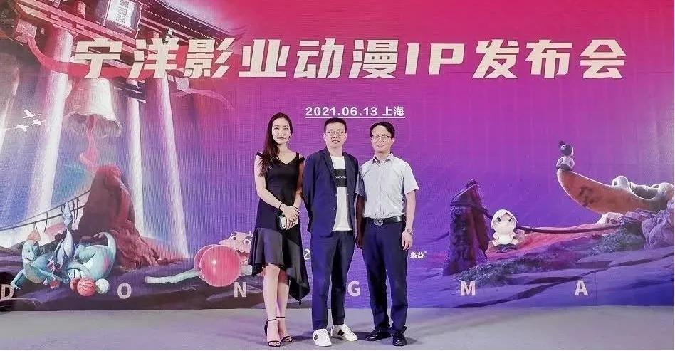 19部动画电影大战暑期档,米哈游8900万投资Soul | 三文娱周刊180期