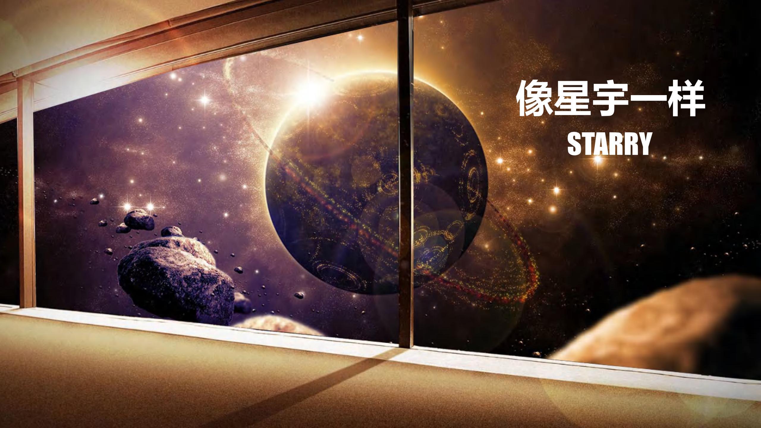 2018益华国际商场开业活动策划方案,及营销推广活动策划方案