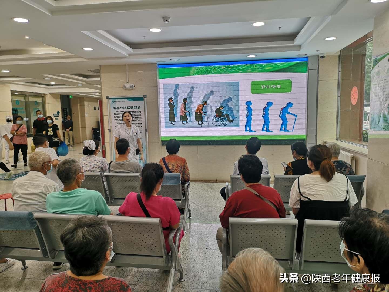 """金沙国际会员登录举办""""老年人就医服务月""""第二期健康教育讲座——老年性骨质疏松的防治"""