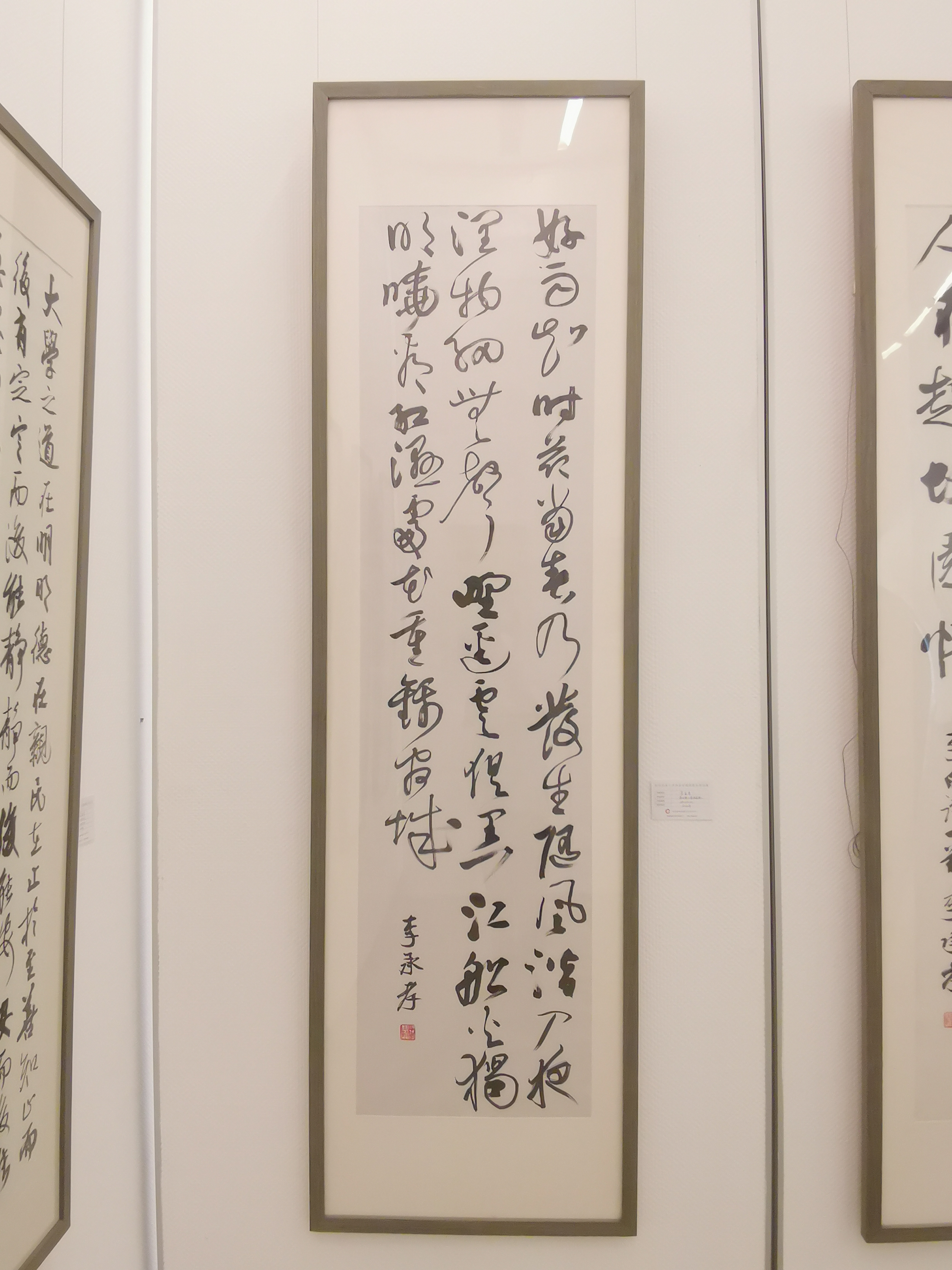 """李承孝丨作品走进""""中国国家画院美术馆"""""""