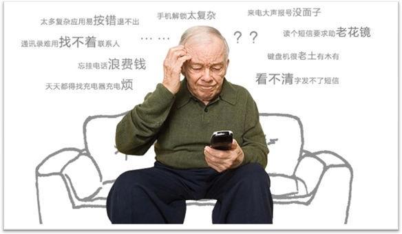 """互联网寡头""""为难""""老人?国家看不下去了,要有底线"""
