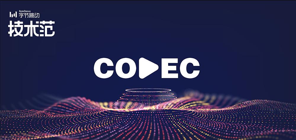 字节跳动海外技术团队再夺冠:高清视频编码已获17项第一