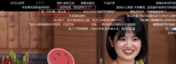 《奔跑吧》再引争议,李晨操作失败却强行给理由赢:给点跑男精神