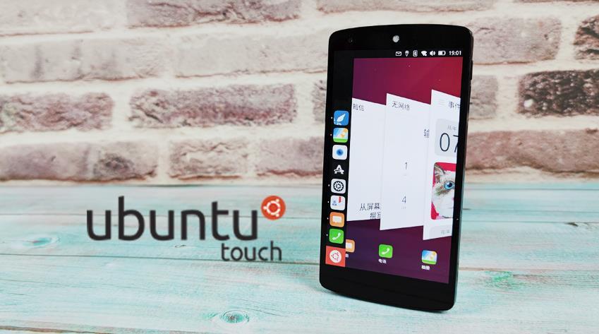 Ubuntu Touch 2021版刷机教程:支持57款设备
