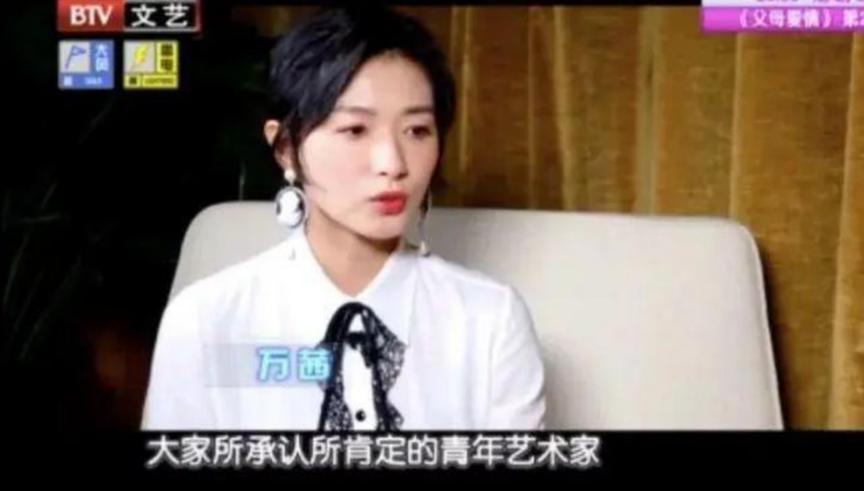 与天王刘德华对戏!搭档肖央,万茜出演《人潮汹涌》女主引人期待