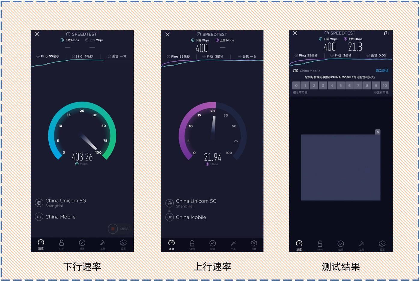 vivo S6体验测评:更符合年轻人口味的5G手机