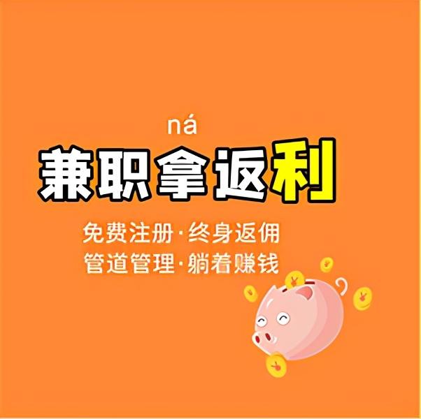 """互联网行业又一只独角兽崛起!""""拾实""""抢占社交电商风口强势出圈"""