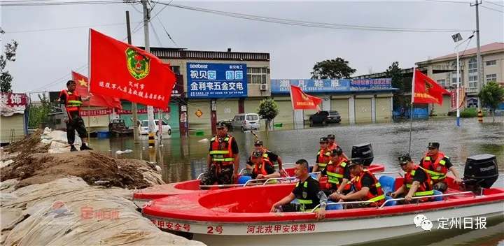 现场连线:定州12名应急救援队员2天时间救助群众163人,转运物资价值60余万元