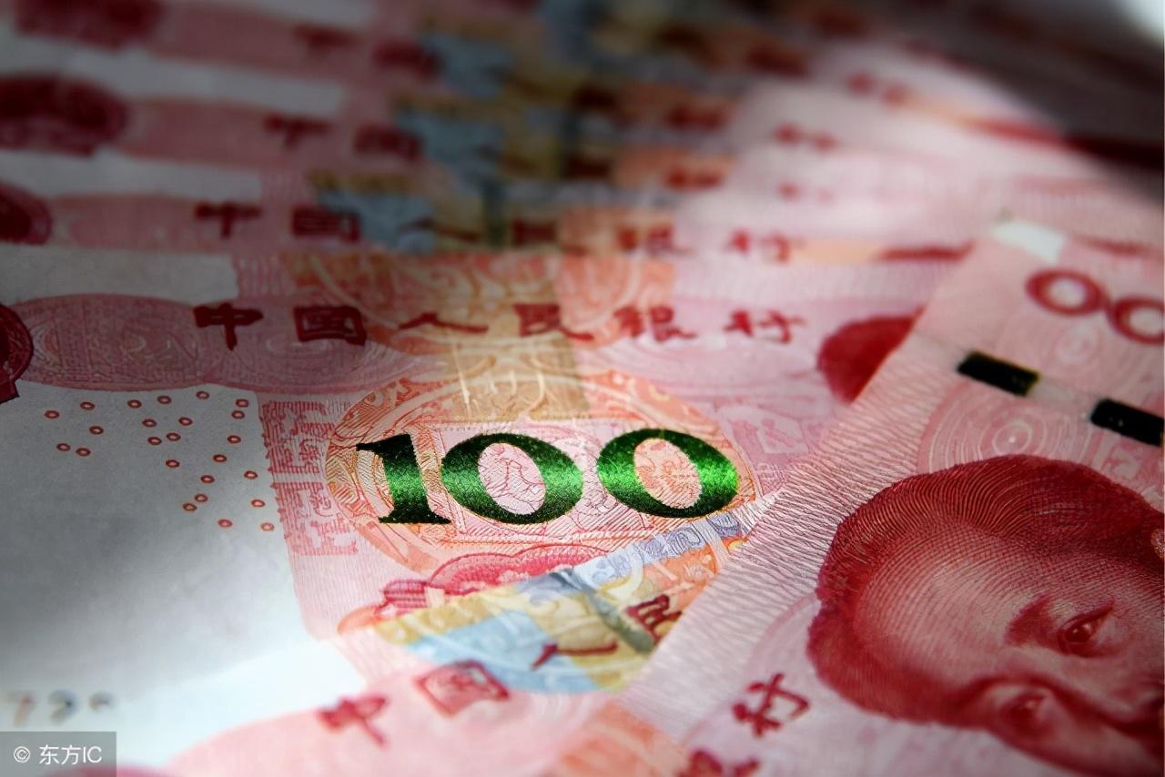 中国央行发布最新报告,靠投机赚钱未来不行了,绝对要抑制物价