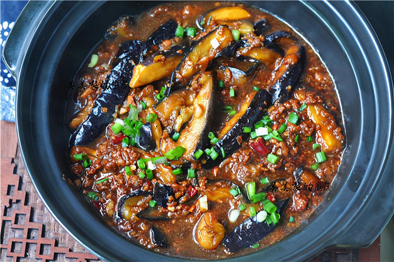 茄子的正确做法,比鸡胸肉更健康,低脂少油,减肥也能放心吃 美食做法 第13张