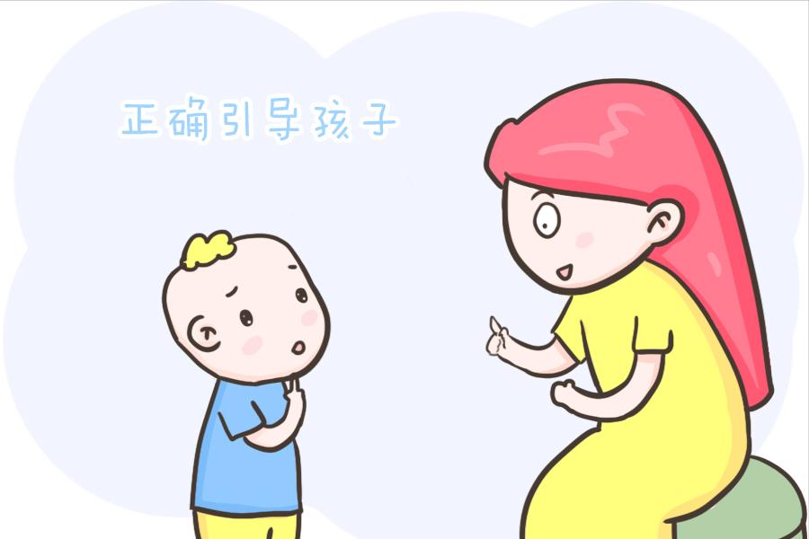 """管住自己的""""嘴"""",不揭孩子的""""短"""",是父母最大的修養,你是嗎"""
