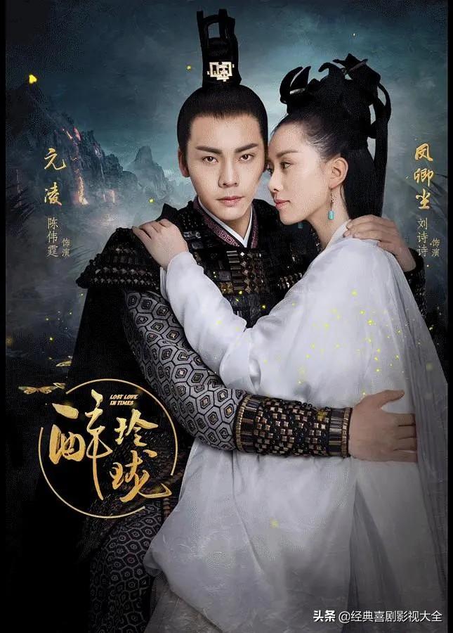 盘点:气质女神(刘诗诗)16部经典电视剧,看过6部是真爱粉
