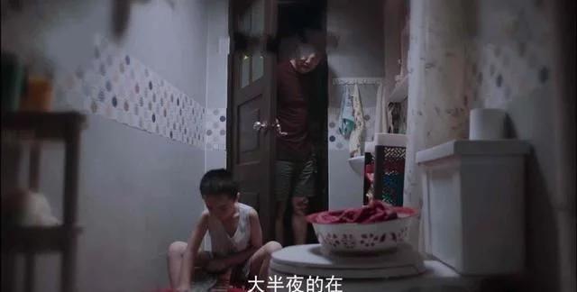 贺子秋悲苦的童年让人心疼,愿天下父母不要让子秋的悲剧再发生
