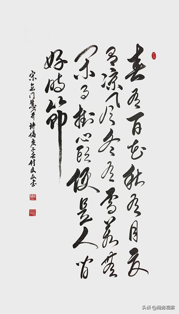 《时代复兴 沧桑百年》全国优秀艺术名家作品展——付后文