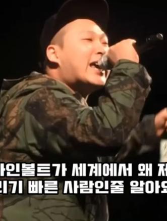 BTS柾国淘气模仿饶舌歌手Swings,网友:四次元生物再现