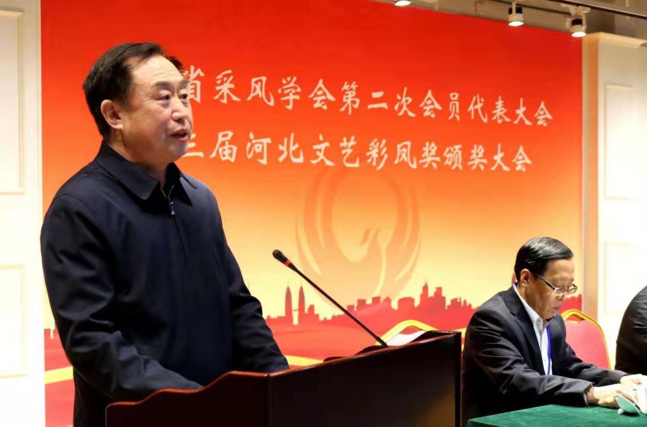 天涯采风情,斗室作诗文——记河北省采风学会创始人张炳吉
