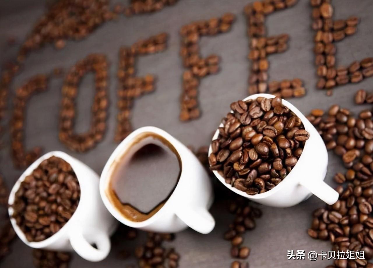 黑咖啡什么时候喝减肥效果最好 黑咖啡14天减肥法能瘦多少斤