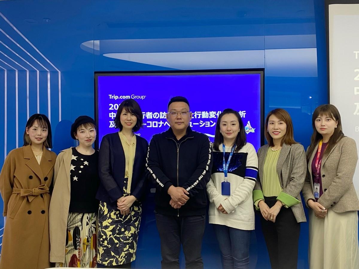 携程集团与行乐日本签订战略合作协议 拉开深度合作序幕