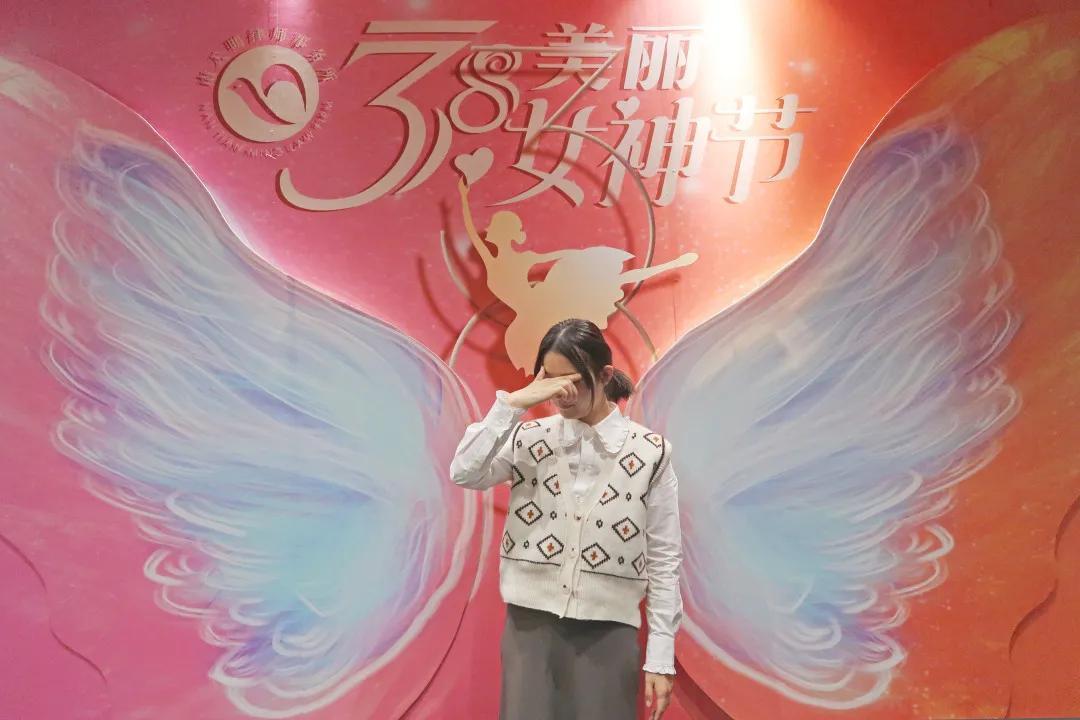 「天明动态」广东南天明律师事务所祝大家女神节快乐