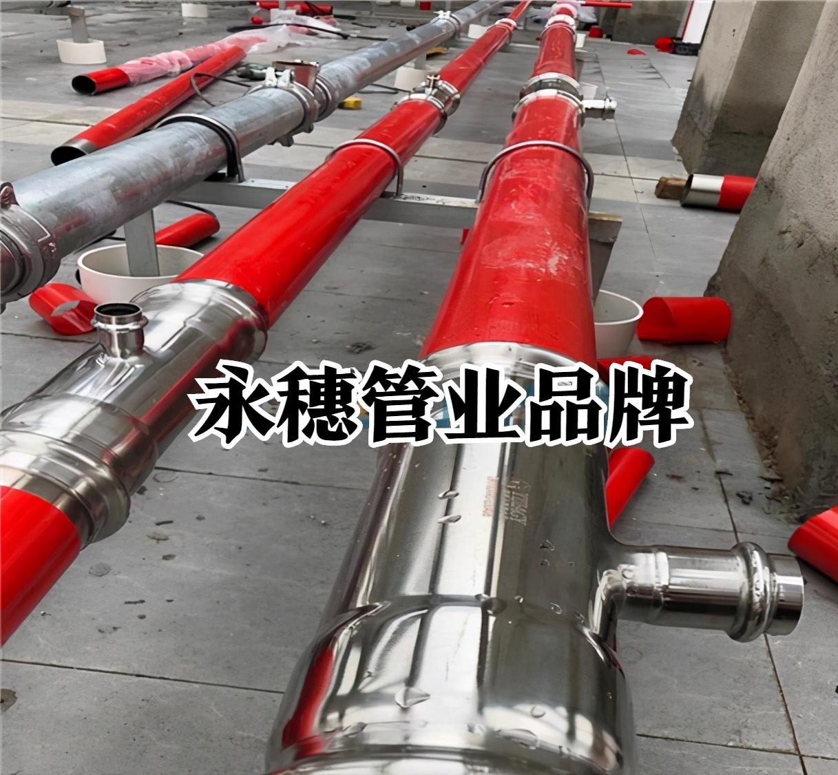 覆塑不銹鋼熱水管道工程