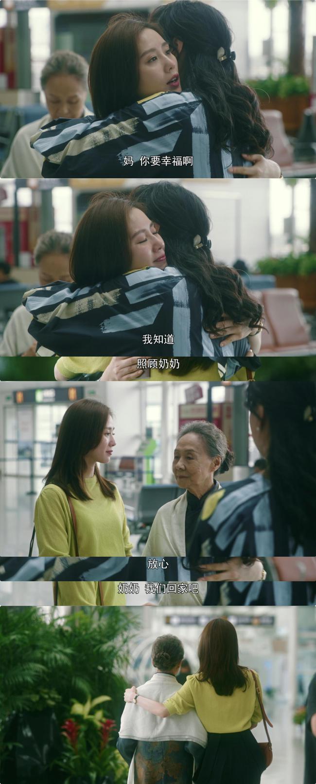 《流金岁月》央视热播 被评刘诗诗现代剧代表作