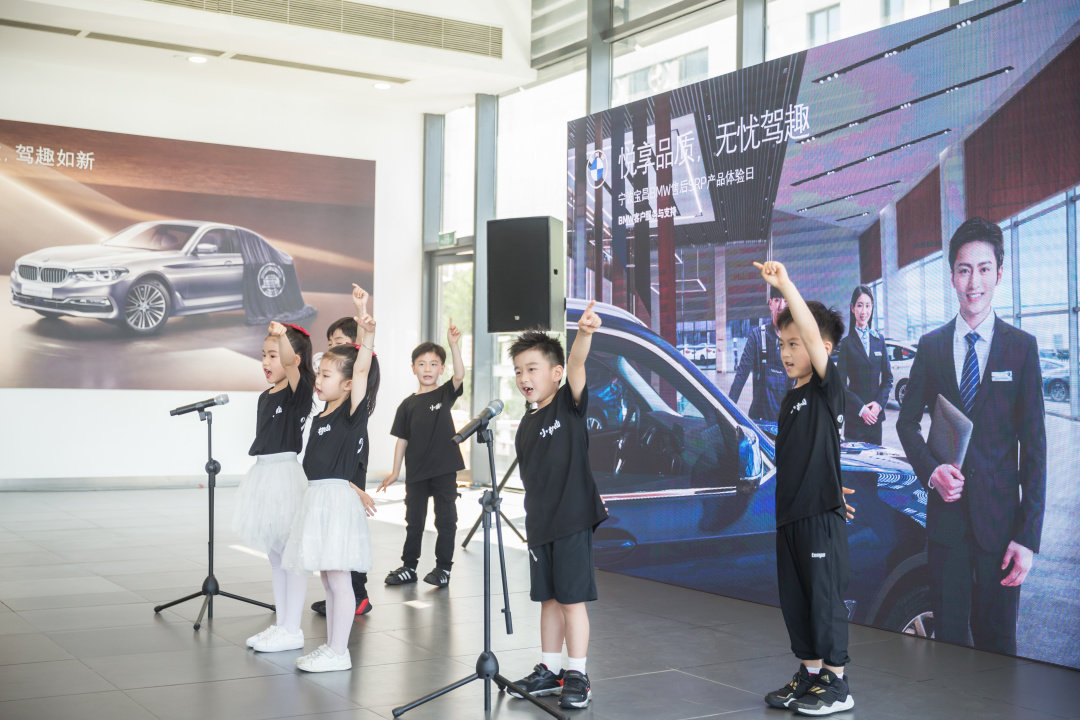 宁波宝昌BMW售后SRP产品体验日圆满落幕