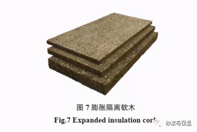 一种新型环保保温材料!不仅保温效果佳!还有隔音效果