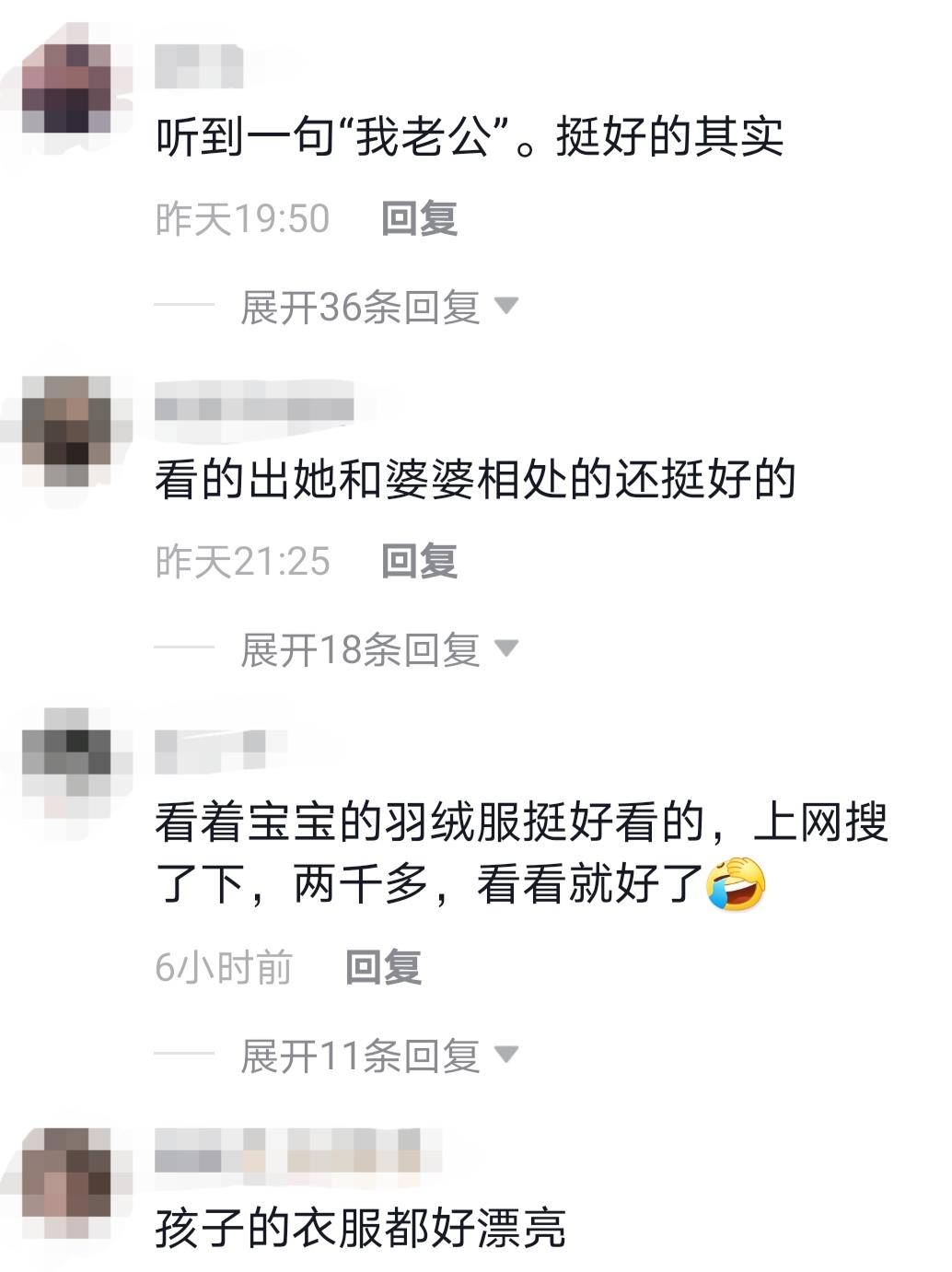 张子萱生活好奢侈!一双拖鞋4000多,首谈与陈赫妈妈相处日常