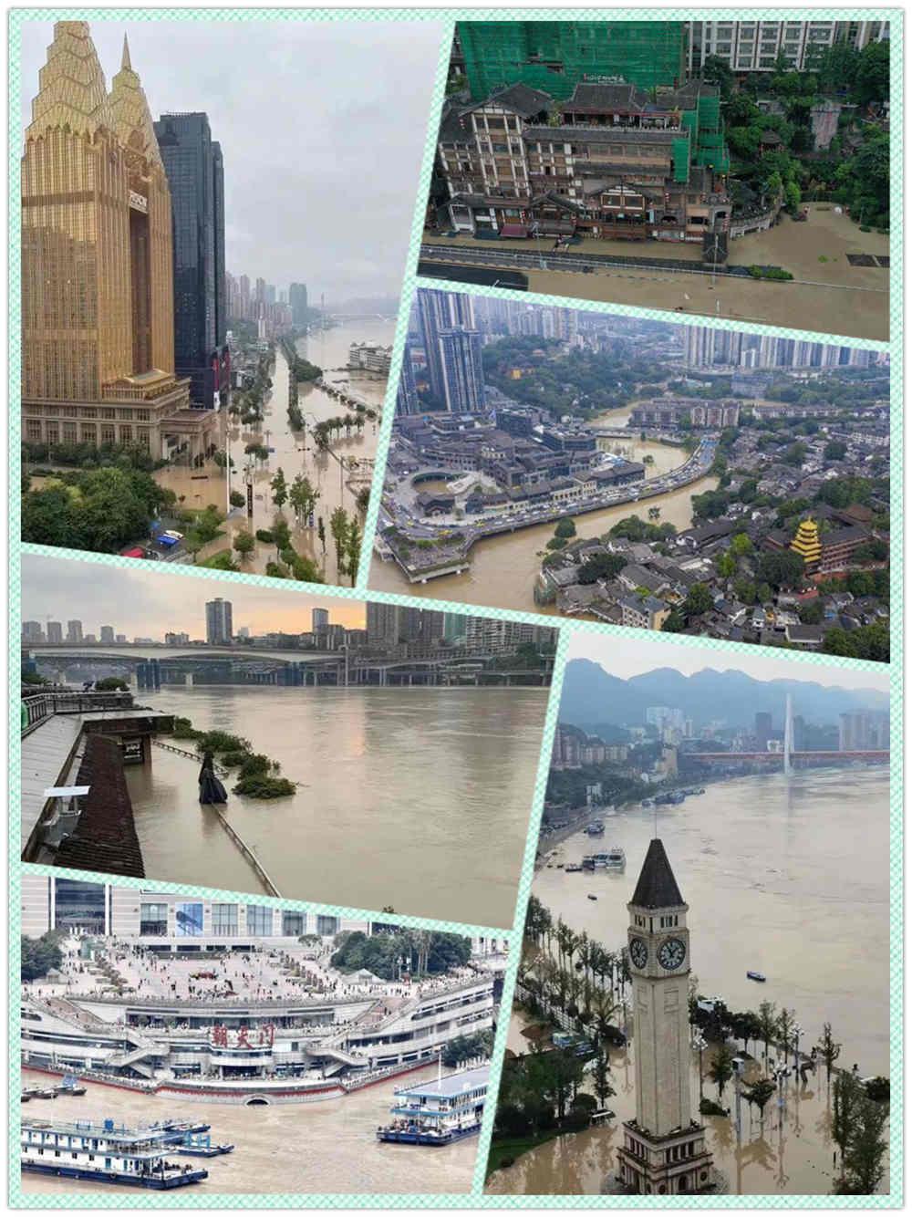 还记得去年被淹的重庆主城吗?今年汛期又来了,想看稀奇吗?