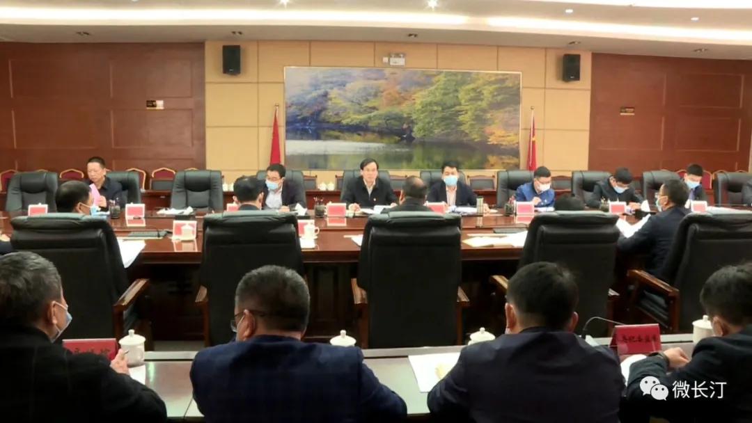 福建省第八指导组来汀指导政法队伍教育整顿工作