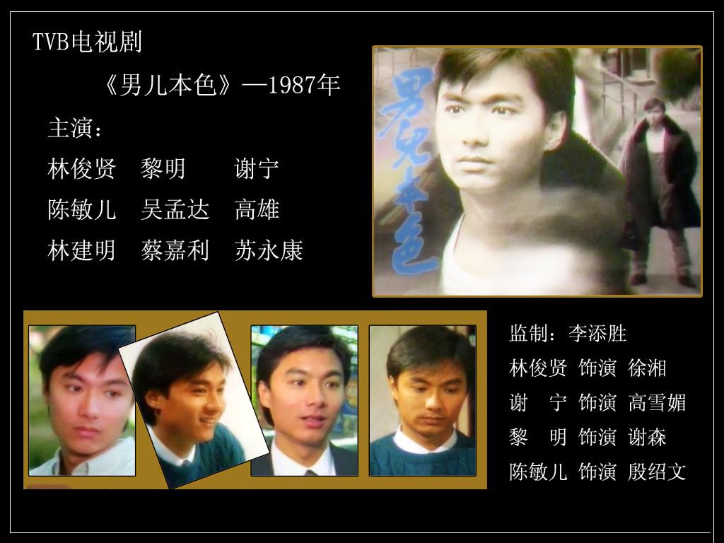 TVB举行吴孟达悼念活动,达叔和TVB究竟有什么关系?
