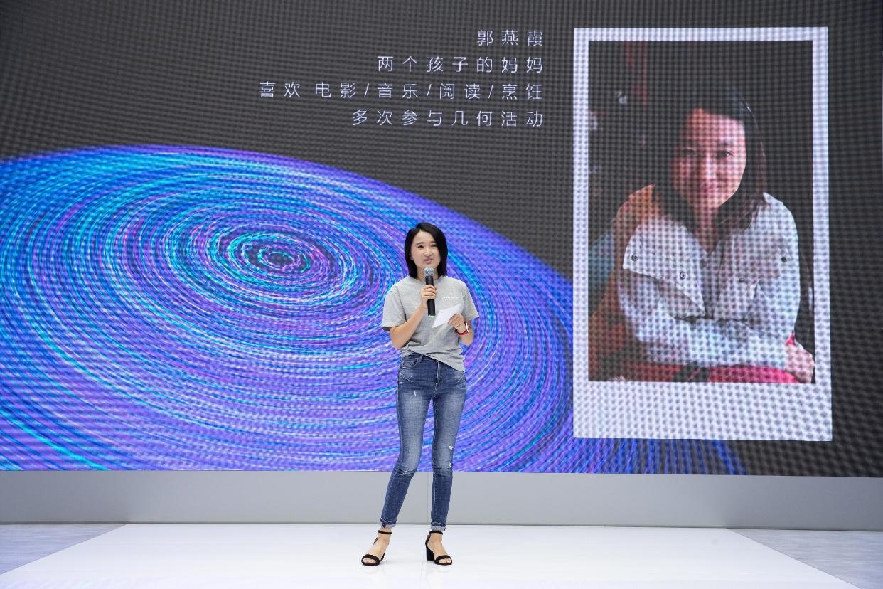 几何汽车宠粉升级,北京车展打造行业首个用户专属发布会