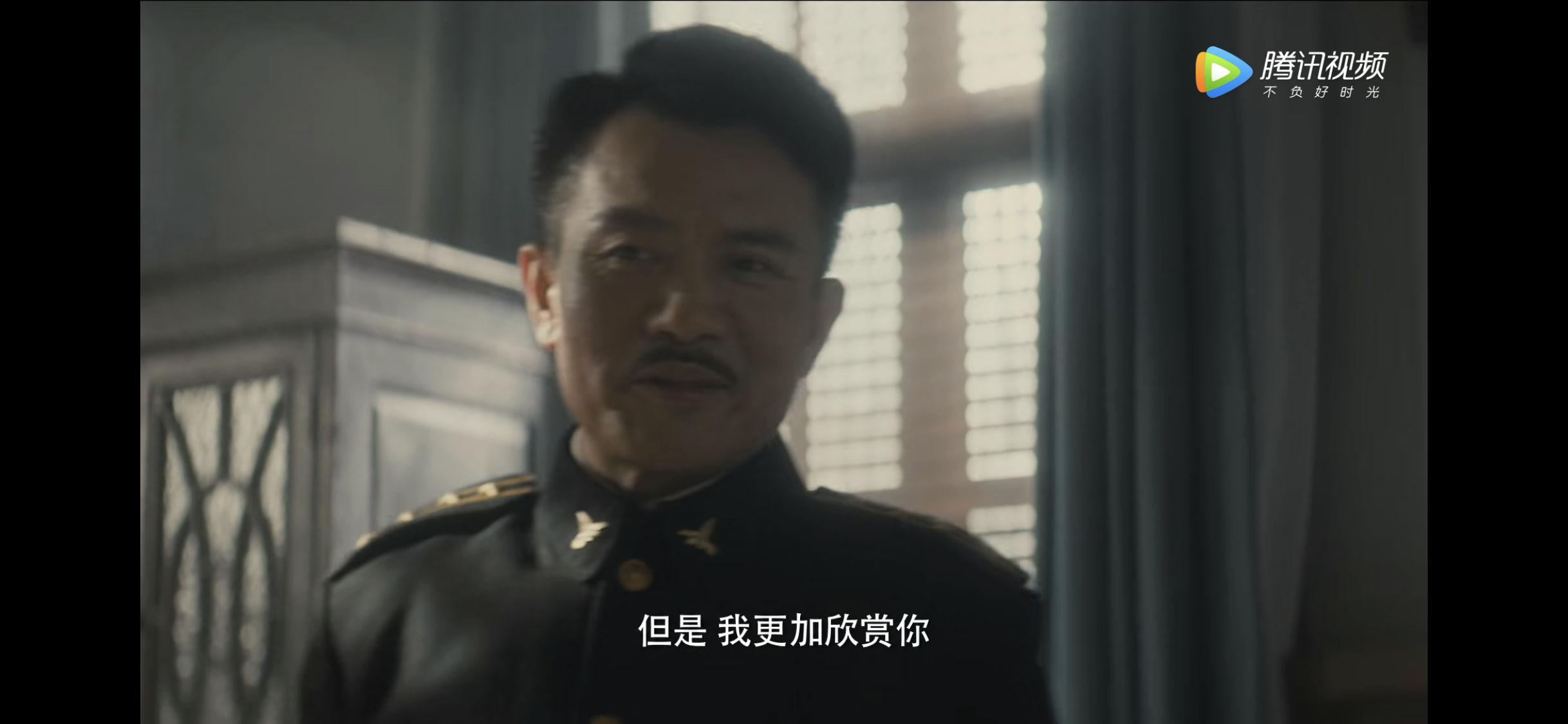 《隐秘而伟大》杨会计替罪羊始末详述,赵丁是帮凶,顾耀东受暴击