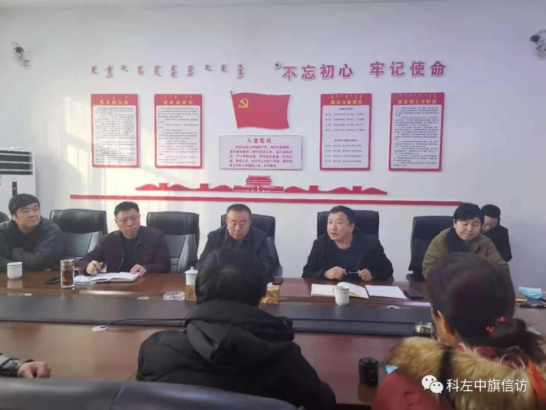 科左中旗委副书记、政府党组书记、代旗长白音仓接待来访群众