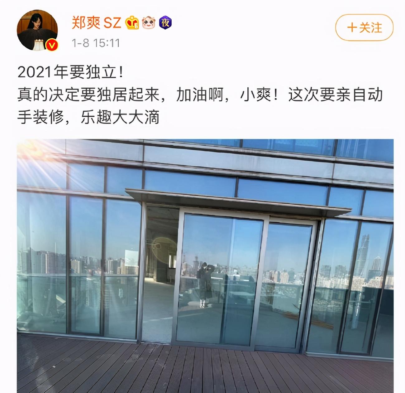 郑爽回应代孕门甩锅成受害者,从业公关10年,我教郑爽怎么回应