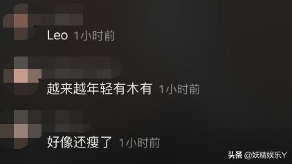 """罗云熙10年时间""""逆生长"""",10年后眼中没了星光?被赞:冻龄男神"""