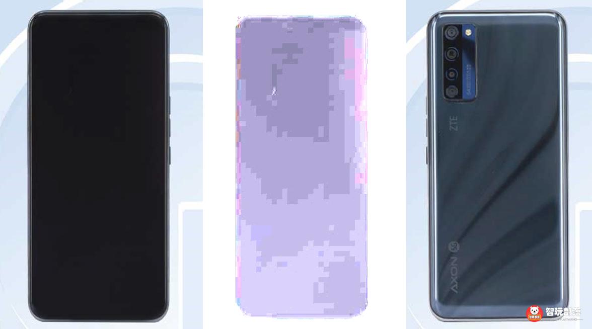 zte中兴A20 5G入网许可证晒照:全世界第一款屏下摄像头智能机