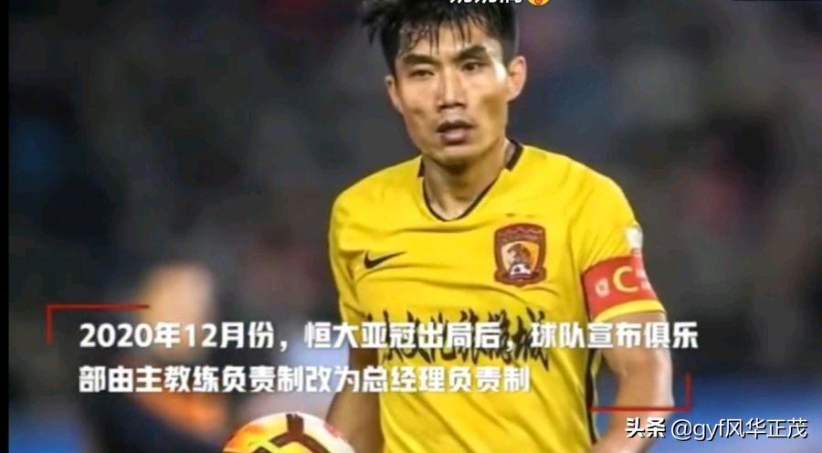 韩乔生坦言:中国足球就像一个癌症患者,郑智不愿当经理真相在此