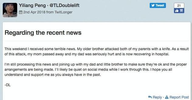 Doublelift退役亲笔:成为电竞选手,是我的一次重生