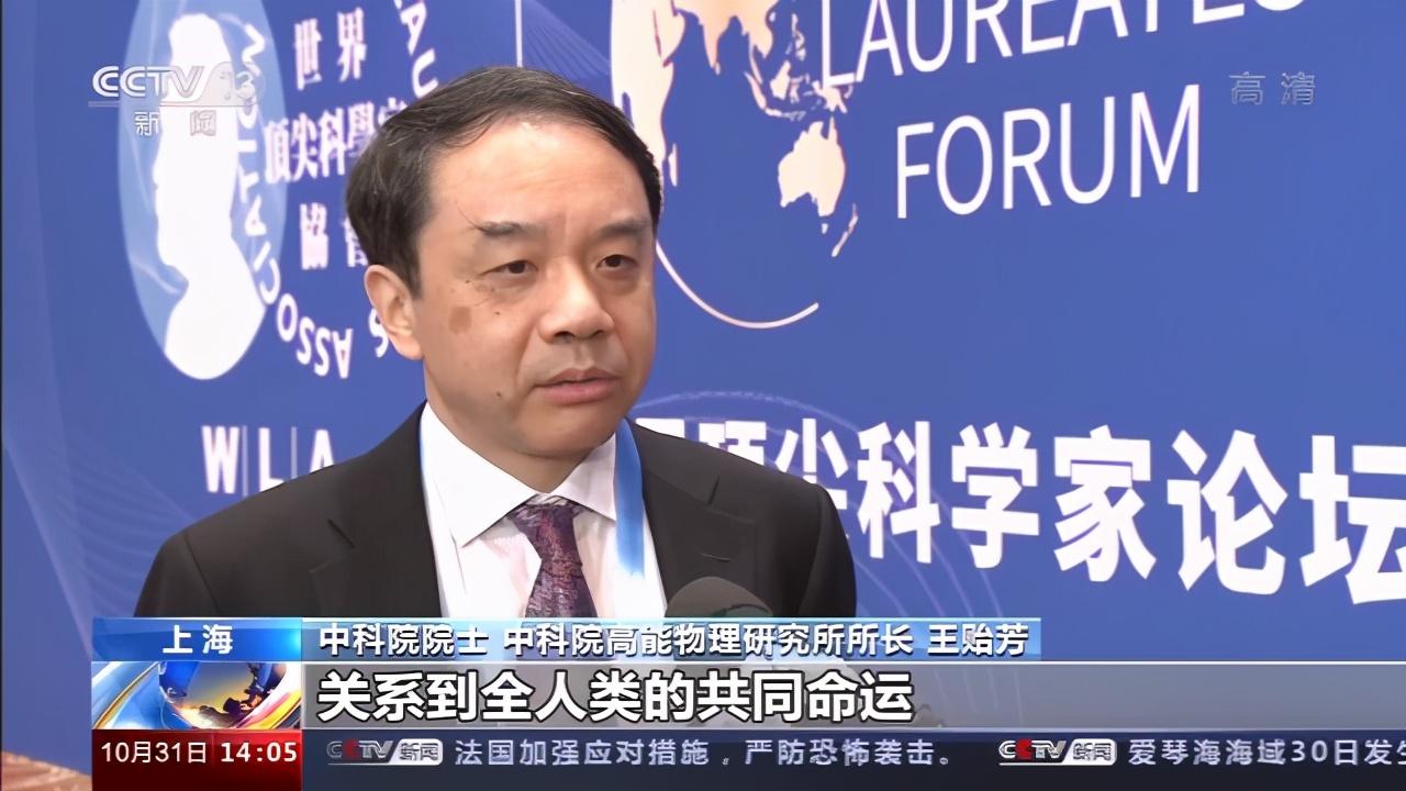 世界顶尖科学家论坛丨诺贝尔化学奖得主:我是中国科技产品的头号粉丝
