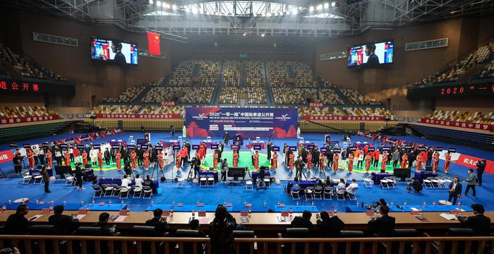 中国跆拳道公开赛西安开赛,近450名选手参加