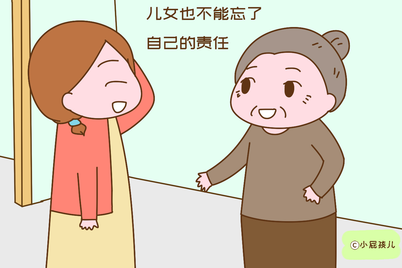 把父母送进养老院的儿女,算得上孝顺吗?听听老人的心里话