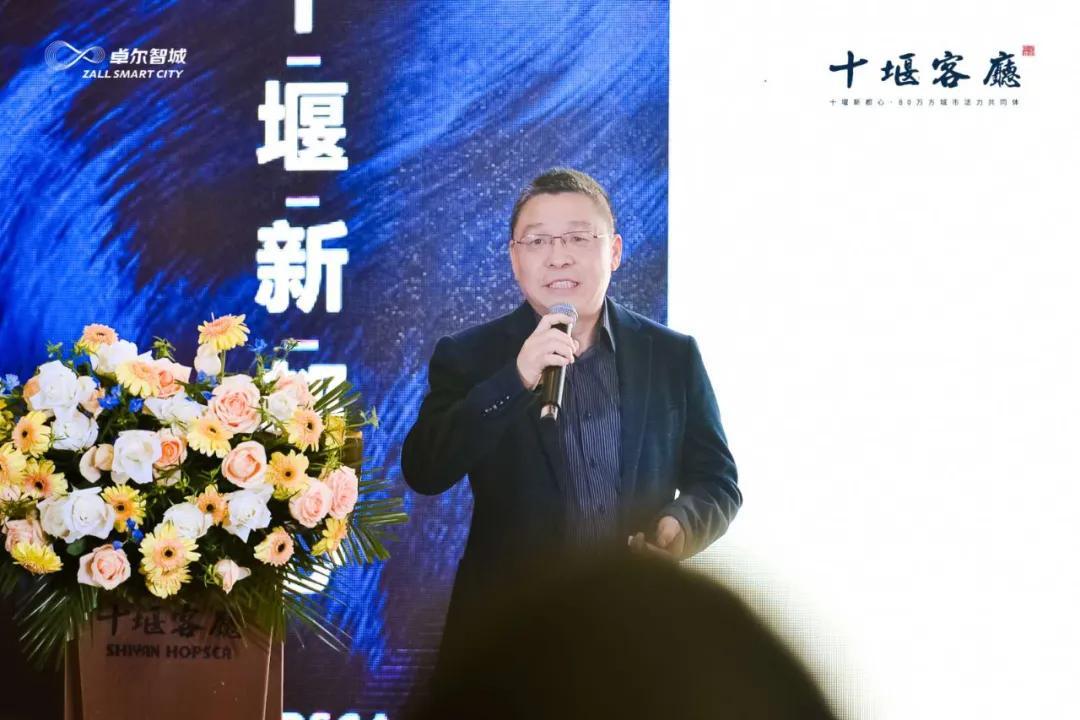"""十堰城市发展联盟正式成立,""""十堰新都心""""成车城新名片"""