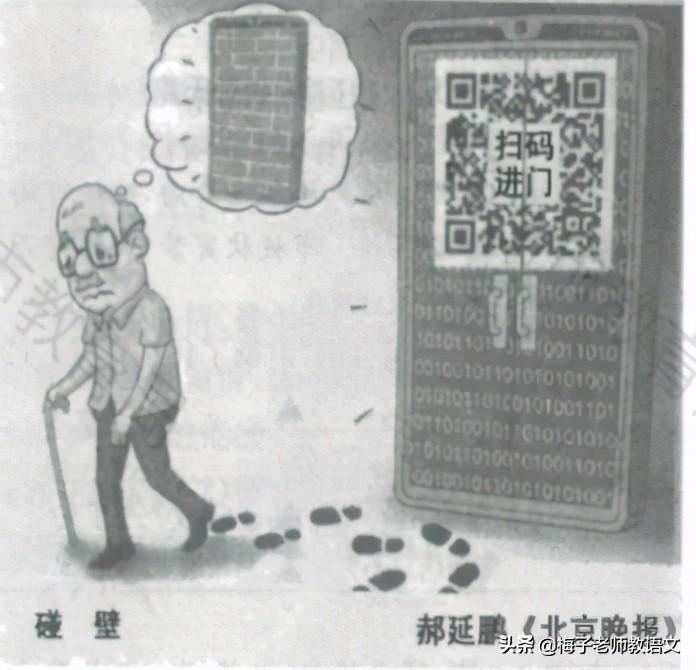 2021年 <a href=http://www.xuexixinxi.com/zhongkao/ target=_blank class=infotextkey>中考</a> 江苏省扬州市<a href=http://www.xuexixinxi.com/zhongkao/ target=_blank class=infotextkey>中考</a>语文试题(含答案)